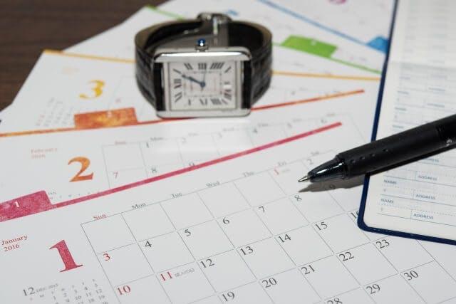 いつ転職活動を始めるべきか?
