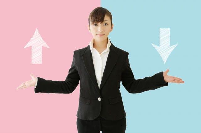 【転職活動のリアル】在職中の転職活動と、離職してからの転職活動はどっちが得!?