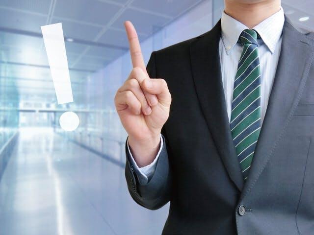 【転職トラブル】応募期限ギリギリになってエントリーシートを出す際の注意点!